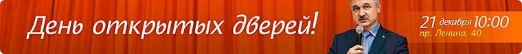 http://agmu.ru/img/b/dod2014-2.jpg
